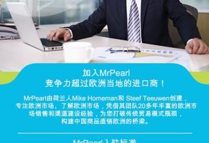 MrPearl