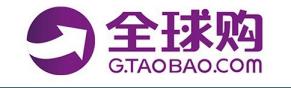 China import ecommerce model: C2C buyer Platform, Taobao Global